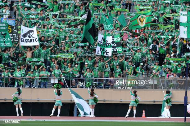 Toky Verdy supporters cheer during the JLeague second division match between Tokyo Verdy and Vissel Kobe at the National Stadium on May 12 2013 in...