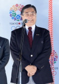 Tokyo 2020 CEO Masato Mizuno speaks during the briefing session on 2020 Tokyo Olympic for Tokyo residents at the Tokyo Metropolitan Government...