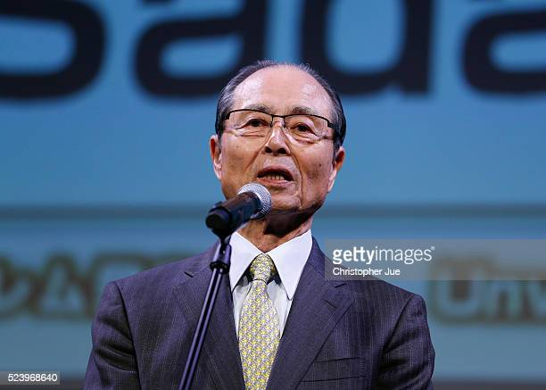 Tokyo 2020 Emblems Selection Committee Member Sadaharu Oh delivers a speech during the 2020 Olympic/Paralympic Games Emblems unveiling ceremony on...