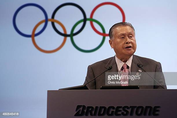 Tokyo 2020 Olympic organizing committee Chairman Yoshiro Mori speaks during a pressconference to announce the partnership between Bridgestone...