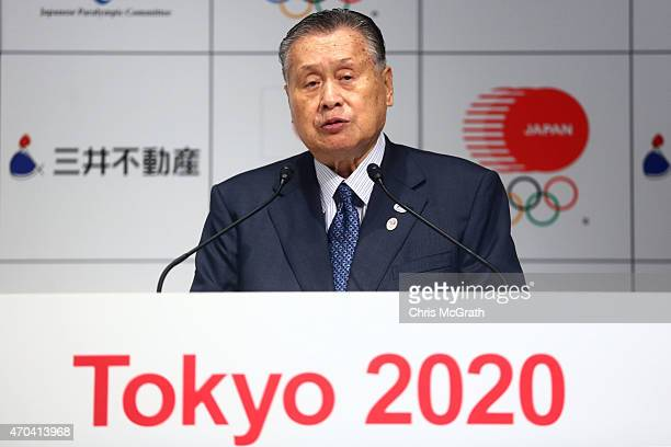 Tokyo 2020 Olympic organizing committee Chairman Yoshiro Mori speaks to the media during a press conference held at the Mandarin Oriental on April 20...