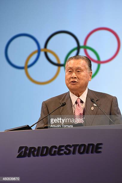 Tokyo 2020 Olympic organizing committee Yoshiro Mori attends a news conference to announce the partnership between Bridgestone Corporation and the...