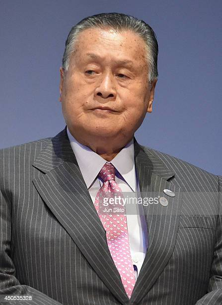 Tokyo 2020 Olympic organizing committee Yoshiro Mori during a news conference to announce the partnership between Bridgestone Corporation and the...