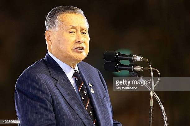 Tokyo 2020 Olympics Organizing Comittee President Yoshiro Mori attends the final ceremony for the Sayonara National Stadium event at National Stadium...
