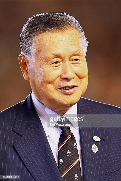 Tokyo 2020 Olympics Organizing Comittee President Yoshiro Mori attends the final ceremony for the Sayonara National Stadium event at National Stadium...