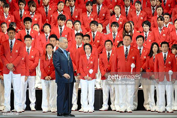 Tokyo 2020 Organising Committee President and former Prime Minister Yoshiro Mori addresses during the Rio de Janeiro Olympic Games Japanese team...