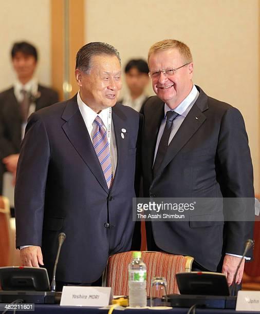Tokyo 2020 President Yoshiro Mori and IOC Vice President John Coates talk during their first meeting on April 3 2014 in Tokyo Japan