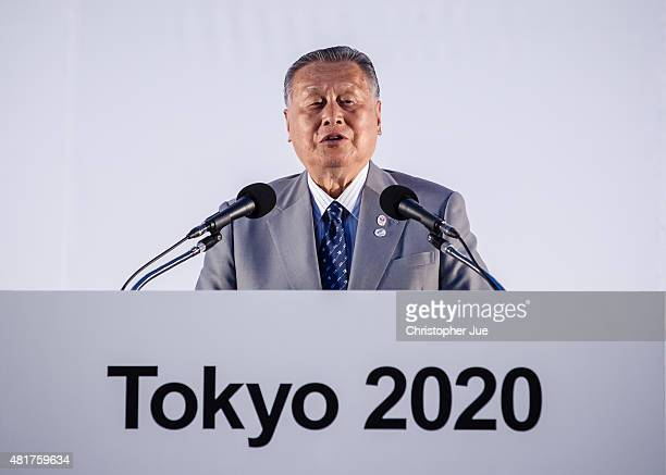 Tokyo 2020 President Yoshiro Mori attends the unveiling ceremony of the Tokyo 2020 Olympic and Paralympic Games at the Tokyo Metropolitan Government...