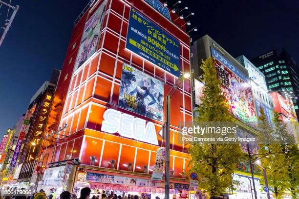 Tokyo Akihabara street at rush hour, Japan