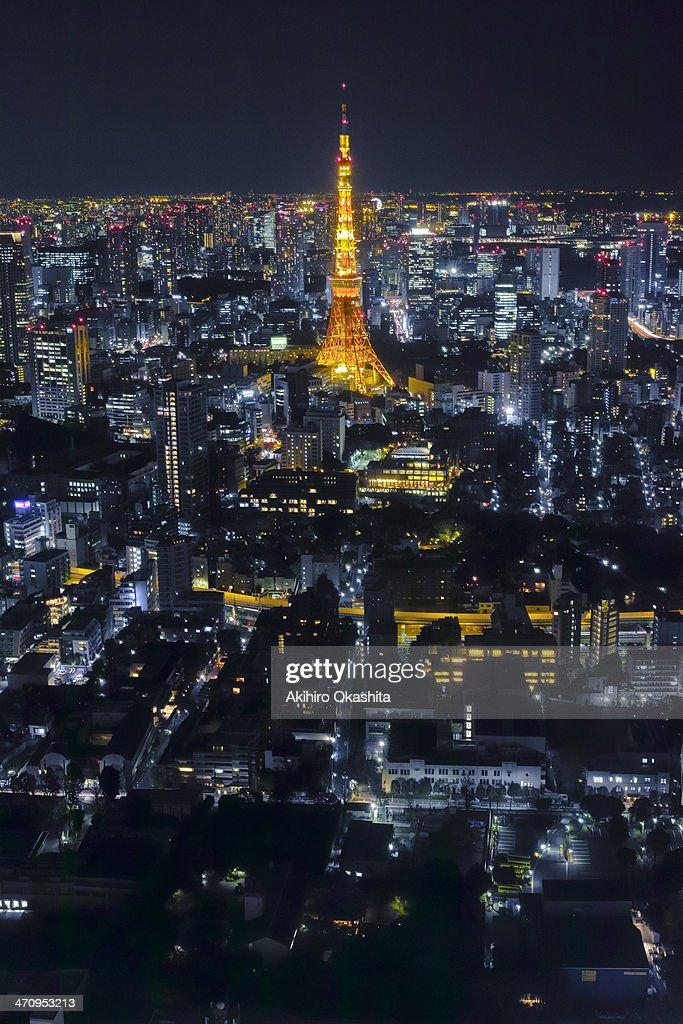 Tokyo at night : Stock Photo