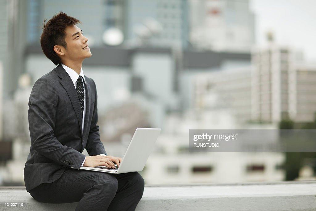 Tokyo Business Man : Stock Photo