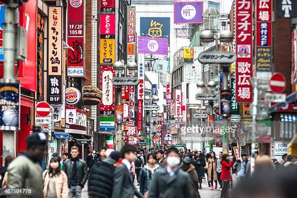渋谷の東京の人々