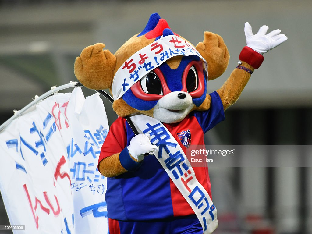 Tokyo Dorompa,mascot of FC Tokyo gestures during the AFC Champions League playoff round match between FC Tokyo and Chonburi FC at the Tokyo Stadium on February 9, 2016 in Chofu, Japan.