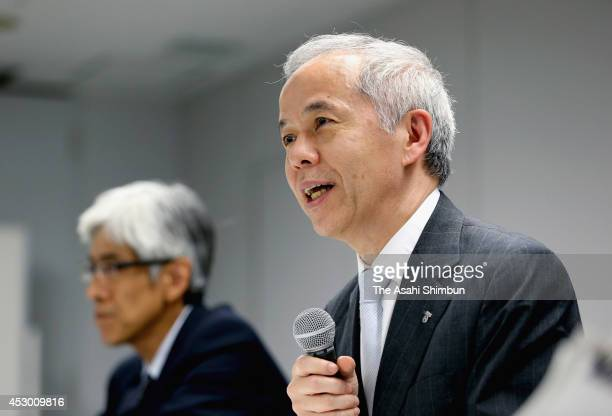 Tokyo Electric Power Co President Naomi Hirose announces a pretax profit for the AprilJune period of fiscal 2014 at a news conference on July 31 2014...