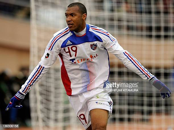 FC Tokyo forward Lucas celebrates his second goal during the 91st Emperor's Cup football final against Kyoto Sanga FC in Tokyo on January 1 2012 FC...