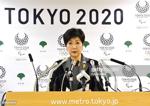 Tokyo Gov Yuriko Koike announces at a press conference in Tokyo on Nov 25 that the metropolitan government has decided to cut the salaries of 18...