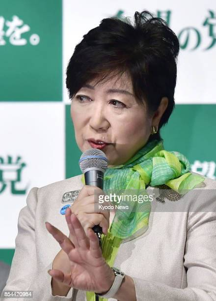Tokyo Gov Yuriko Koike announces the launch of a new nationallevel political party at a press conference in Tokyo on Sept 27 prior to the upcoming...