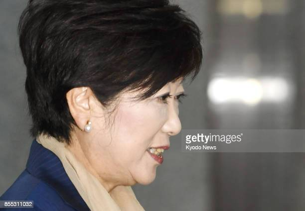 Tokyo Gov Yuriko Koike arrives at the metropolitan government office on Sept 29 2017 On the same day Koike met with main opposition Democratic Party...