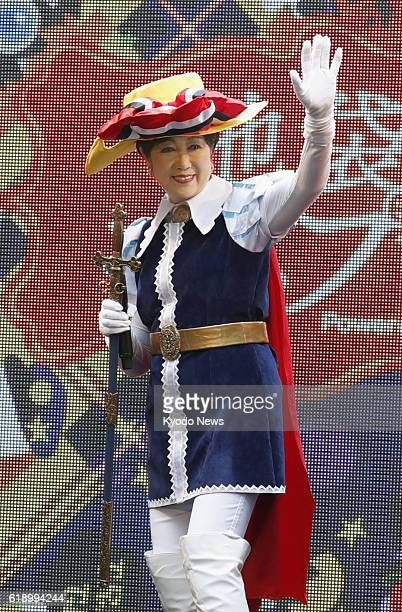 Tokyo Gov Yuriko Koike dressed up as Sapphire the main character of the Japanese animation 'Princess Knight' attends the Ikebukuro Halloween Cosplay...
