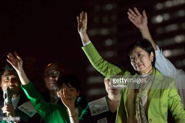 Tokyo Governor and Kibo no To leader Yuriko Koike raise their hands to react audience during his political rally in Yokohama Japan 12 October 2017...