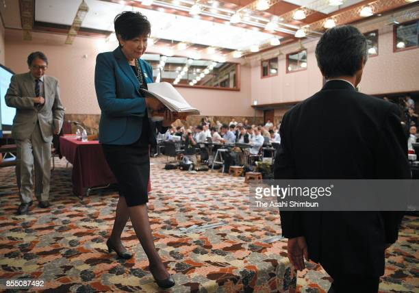 Tokyo Governor and New Party 'Kibo no To ' leader Yuriko Koike leaves after a press conference after the Lower House was dissolved on September 28...