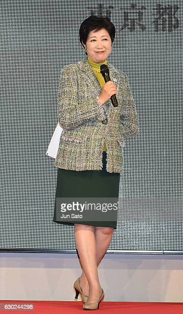 Tokyo Governor Yuriko Koike attends the Forbes Japan Women Award 2016 at the BMW Group Tokyo Bay on December 19 2016 in Tokyo Japan