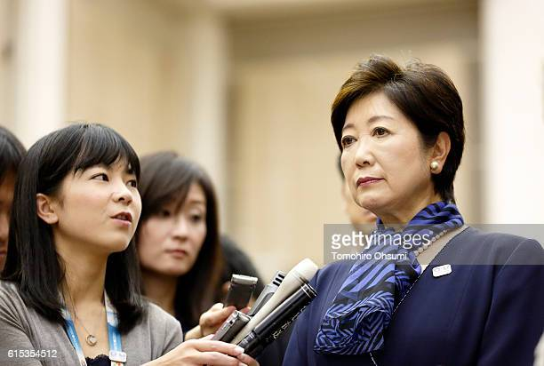 Tokyo Governor Yuriko Koike speaks to the media after a meeting with President of the International Olympic Committee Thomas Bach not pictured at the...
