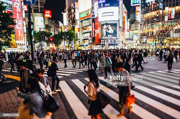Shibuya In Tokio In der Nacht