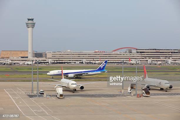 Aeroporto Internacional de Tóquio no Japão