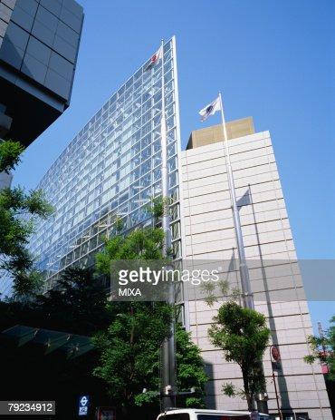 Tokyo International Forum, Japan : Stock Photo