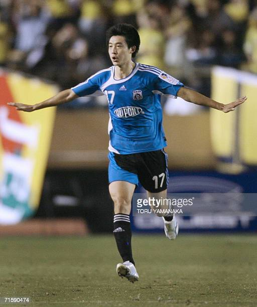 China's Dalian Shide FC forward Zou Jie celebrates his goal against Japanese club JEF United Chiba during their match of the A3 Champions Cup 2006 in...