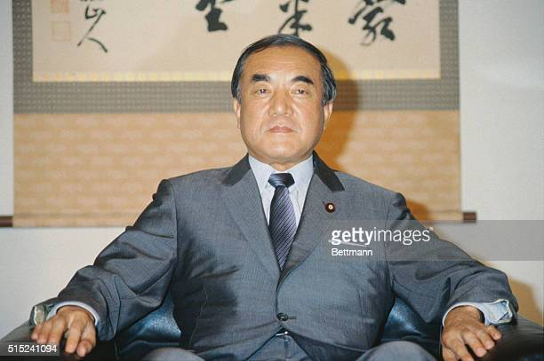 Close up of Yasuhiro Nakasone the former Minister of International Trade and Industry during a press conference He is a candidate to replace retiring...