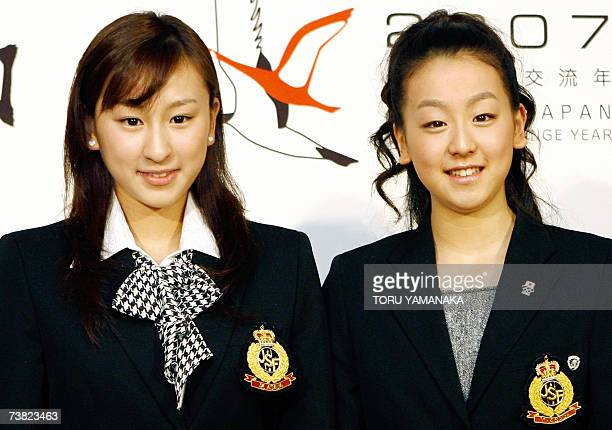 Japanese figure skaters Mao Asada and her elder sister Mai Asada smile after the skaters were appointed as JapanCanada Sightseeing Friendship...