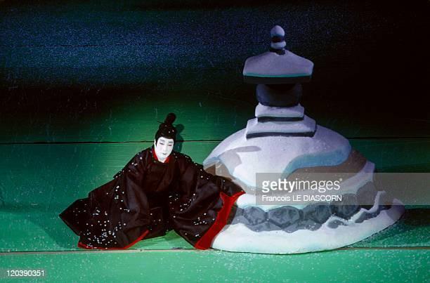 Tokyo Japan Kabukisa Theater Kabuki