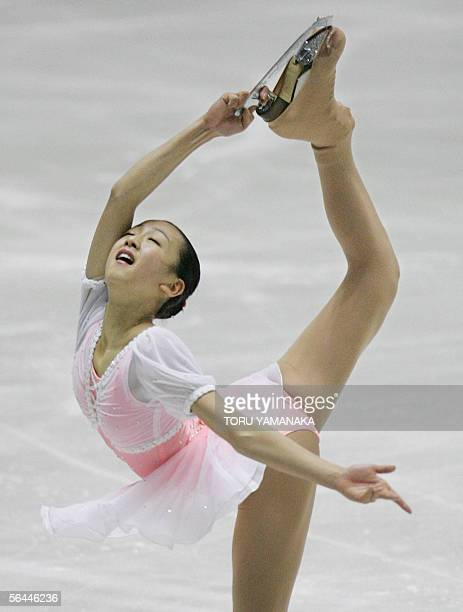 Mao Asada of Japan performs during the free skating in the women's event in the figure skating Grand Prix series final in Tokyo 17 December 2005 The...