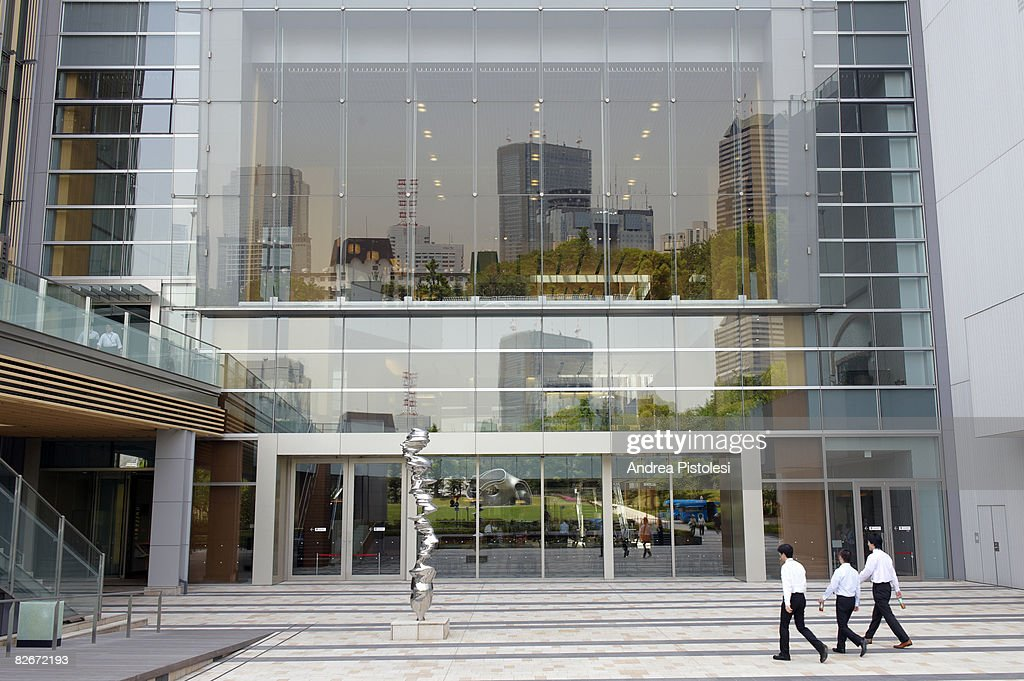 Tokyo, Japan : Stock Photo