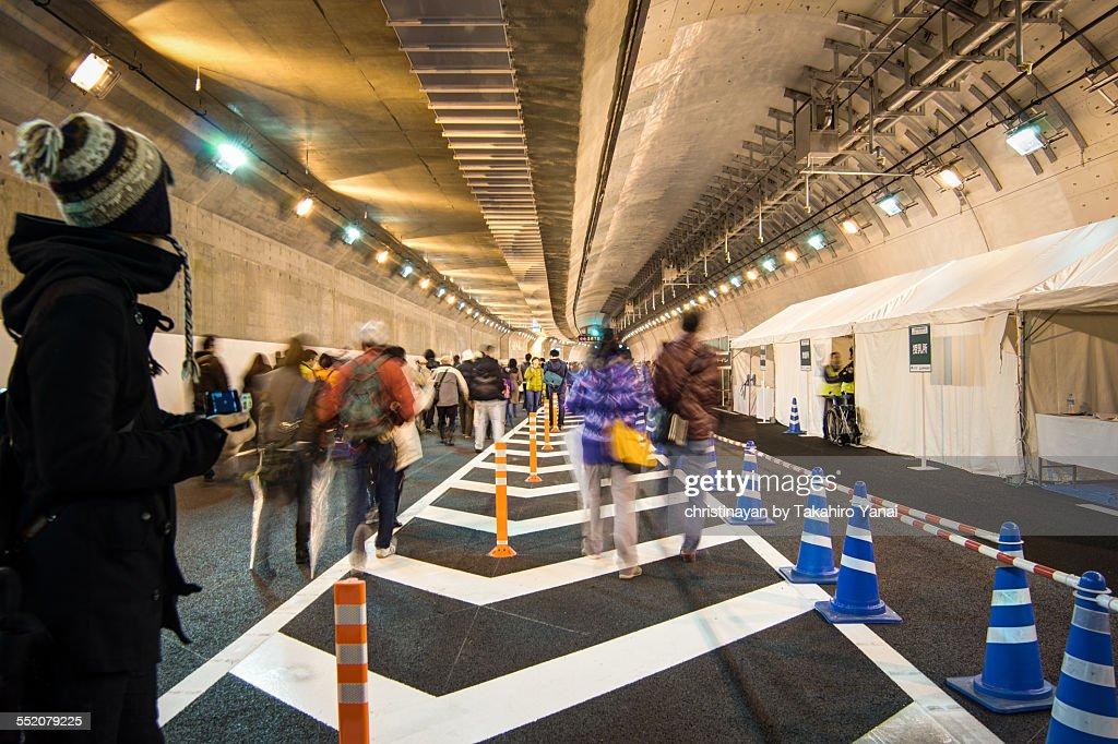 Tokyo Metropolitan Expressway Yamate Tunnel