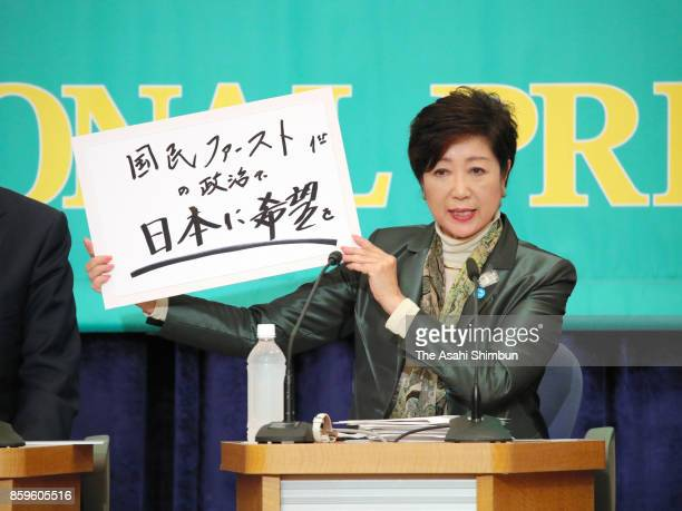 Tokyo Metropolitan Governor adn Kibo no To leader Yuriko Koike attends a party leaders debate at Japan National Press Club on October 8 2017 in Tokyo...