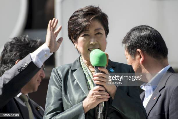 Tokyo Metropolitan Governor and Kibo no To leader Yuriko Koike makes a street speech in Toshima Ward Tokyo on October 10 2017 The contest for 465...