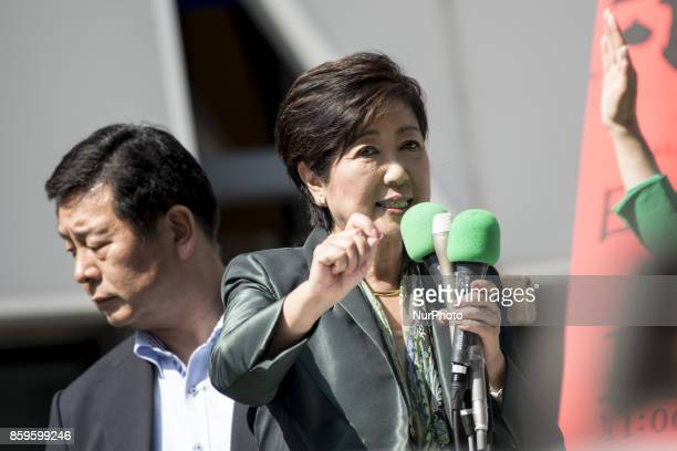 Tokyo Metropolitan Governor and Kibo no To leader Yuriko Koike makes a street speech in Toshima Ward Tokyo on October 10 2017 The contest for 465...