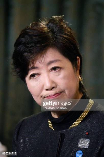 Tokyo Metropolitan Governor and Kibo no To leader Yuriko Koike speaks to media reporters after the general election on October 22 2017 in Paris...