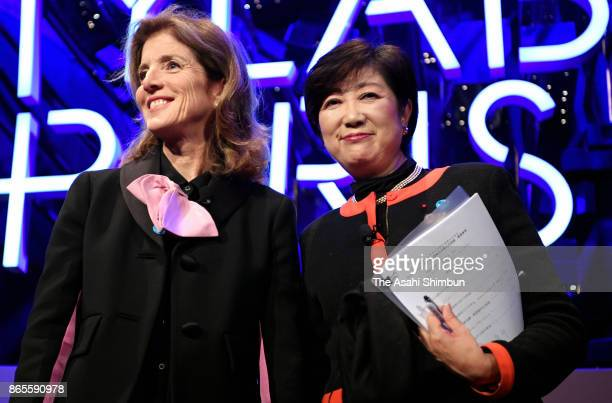 Tokyo Metropolitan Governor Yuriko Koike and former US Ambassador to Japan Caroline Kennedy talk during a session as a part of the CityLab on October...