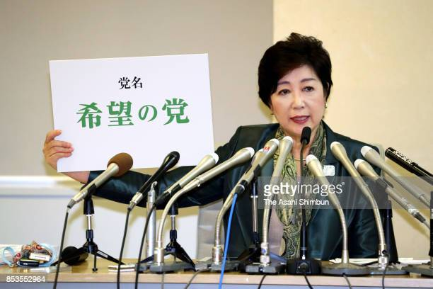 Tokyo Metropolitan Governor Yuriko Koike speaks during a press conference as she announces the formation of a new national party at Tokyo...
