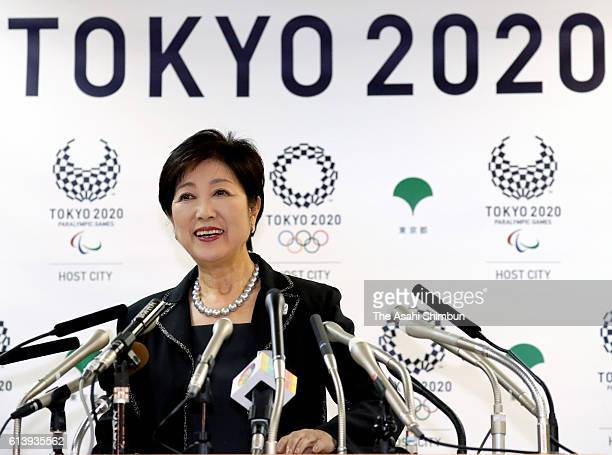 Tokyo Metropolitan Governor Yuriko Koike speaks during a press conference on at the Tokyo Metropolitan headquarters on September 30 2016 in Tokyo...