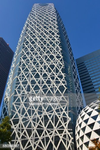 Tokyo Mode Gakuen Cocoon Tower, Tokyo, Japan : Stock Photo