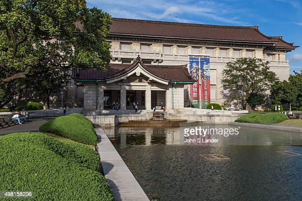 Tokyo National Museum collects and displays a comprehensive collection of art and antiquities from Japan and other Asian countries The museum also...