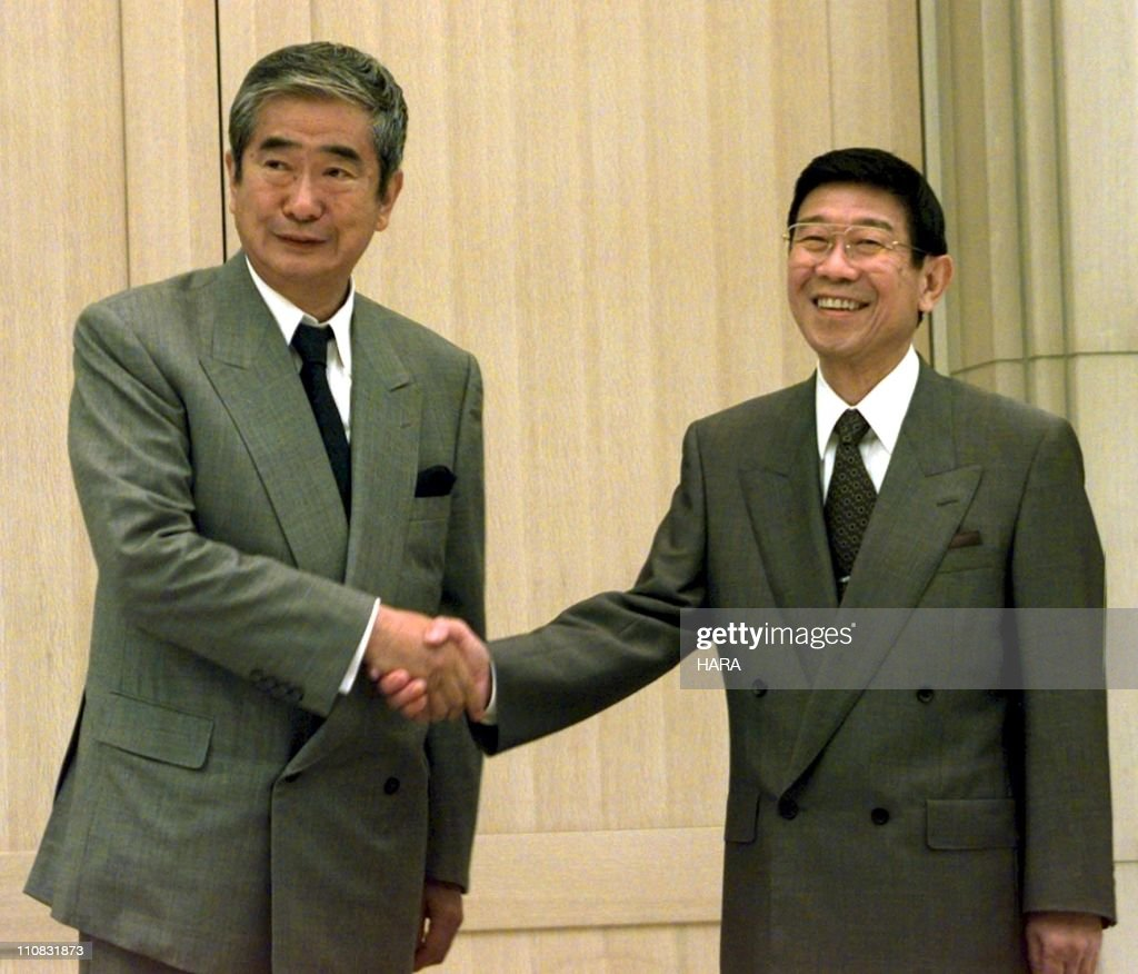 Tokyo New Governor, <a gi-track='captionPersonalityLinkClicked' href=/galleries/search?phrase=Shintaro+Ishihara&family=editorial&specificpeople=665335 ng-click='$event.stopPropagation()'>Shintaro Ishihara</a> At Tokyo Metropolitan Office In Tokyo, Japan On April 23, 1999 - Tokyo new governor, <a gi-track='captionPersonalityLinkClicked' href=/galleries/search?phrase=Shintaro+Ishihara&family=editorial&specificpeople=665335 ng-click='$event.stopPropagation()'>Shintaro Ishihara</a> at left and Yukio Aoshima, outgoing Tokyo govenor .