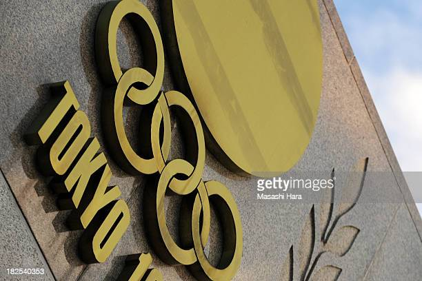 1964 Tokyo Olympic logo is seen prior to the JLeague second division match between Tokyo Verdy and Thespa Kusatsu Gunma at the National Stadium on...