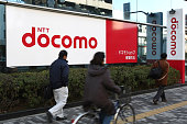 Tokyo on NTT DOCOMO predominant mobile phone operator in Japan acquired 26% of Tata Teleservices' common shares People walking pass the headquarters