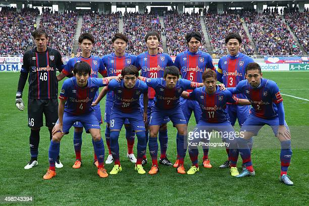 FC Tokyo playerrs line up for the team photos prior to the JLeague match between FC Tokyo and Sagan Tosu at Ajinomoto Stadium on November 22 2015 in...